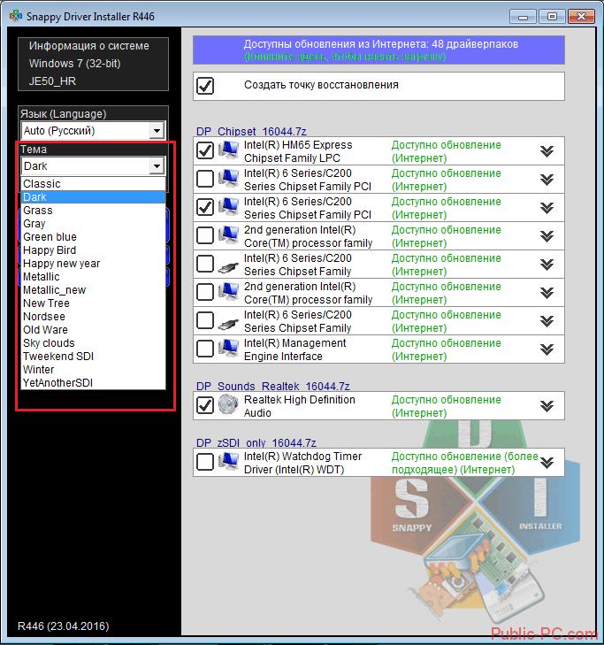Оформление в Snappy-Driver-Installer