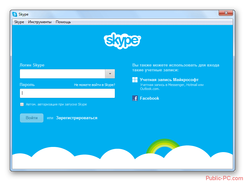 Окно входа в учётную запись Skype