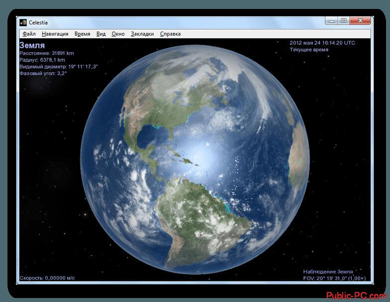 Отображение основной информации о Земле в Celestia