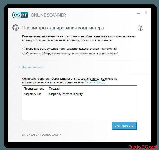Параметры сканирования компьютера в ESET-Online-Scanner