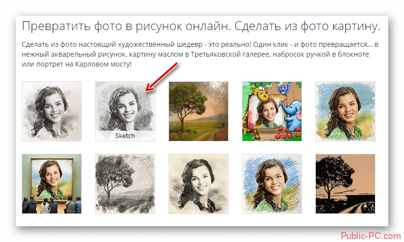 Переход к желаемому эффекту карандашного рисунка в онлайн сервисе Pho.to