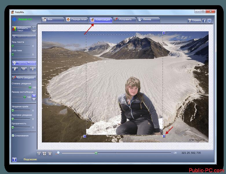 Перенос фотографии в основную композицию в FotoMix