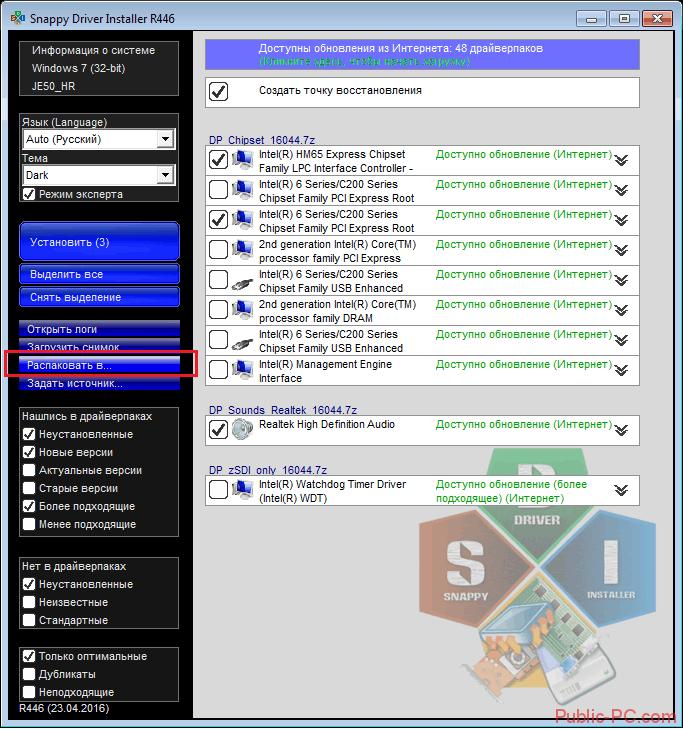 Распаковка драйверов в Snappy-Driver-Installer