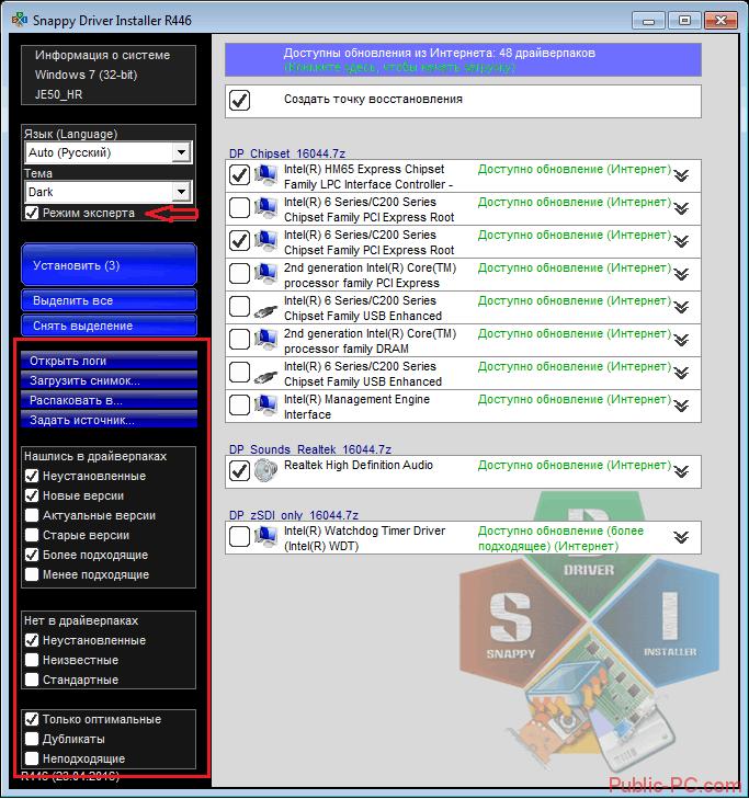Режим эксперта в Snappy-Driver-Installer