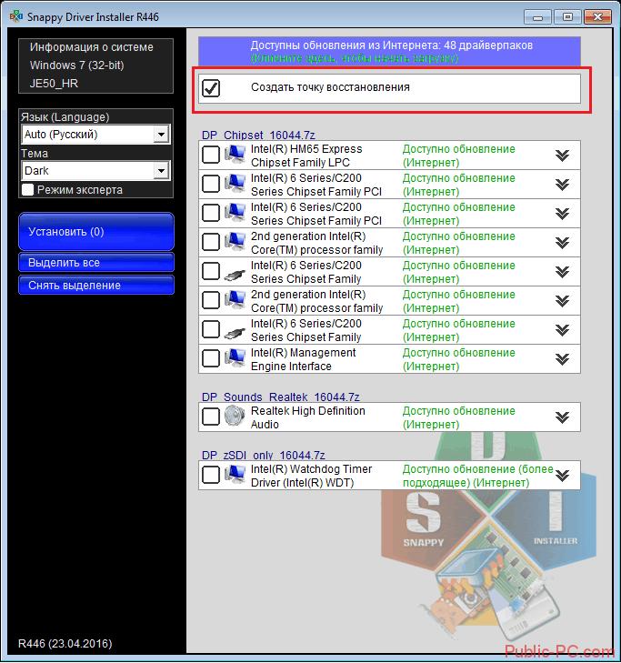 Создание резервной копии в Snappy-Driver-Installer