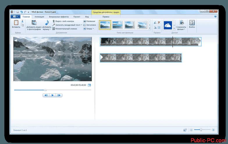 Средства по работе с видео в Windows-Live