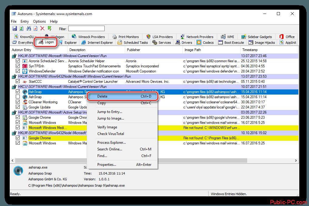 Удаление программ из автозагрузки с помощью Autoruns в Windows-10