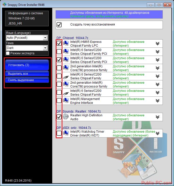 Установка драйверов в Snappy-Driver-Installer
