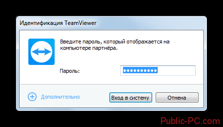 Ввод пароля партнёра в TeamViewer
