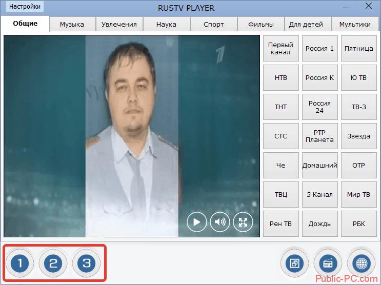 Выбор сервера RusTVPlayer