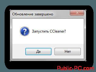 Запуск CCleaner с CCEnhancer
