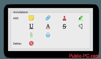 Able2Extract инструмент для добавления аннотации