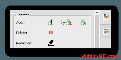 Able2Extract инструменты для редактирования текста