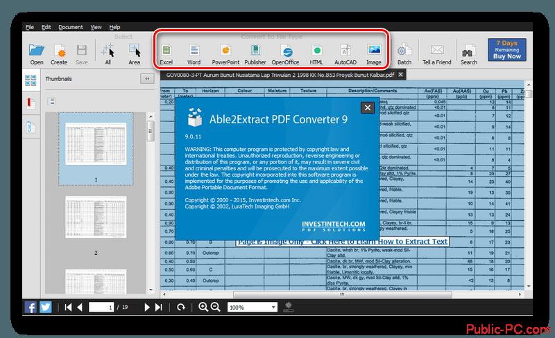 Able2Extract конвертирование файлов из PDF