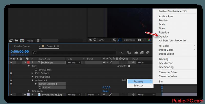 Добавление дополнительных параметров к тексту в композицию в Adobe-After-Effects