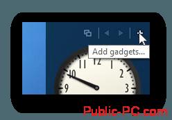 Добавление гаджета в Windows-10 с помощью 8GadgetPack