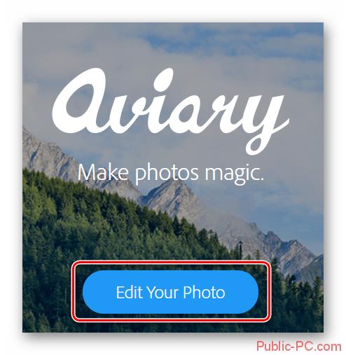 Главная страница онлайн сервиса Aviary