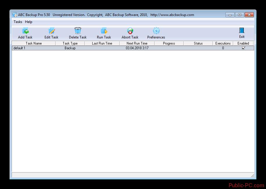 Главное окно ABC-Backup-Pro