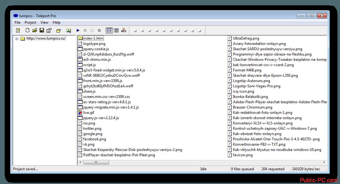 Главное окно Teleport-Pro