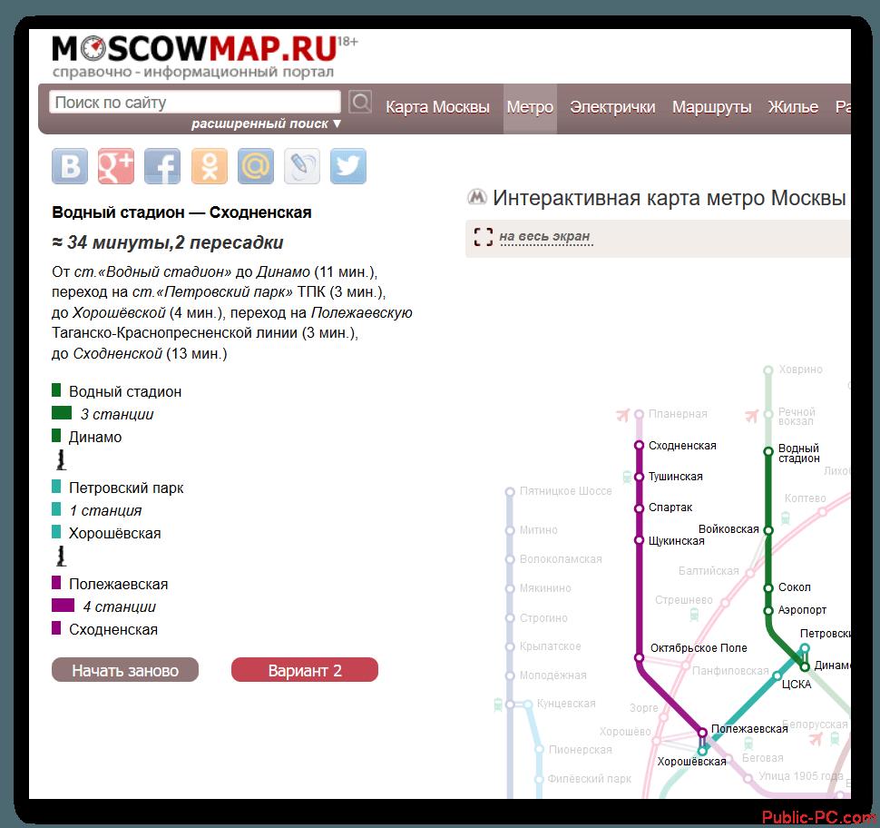 Готовый маршрут на сайте MoscowMap