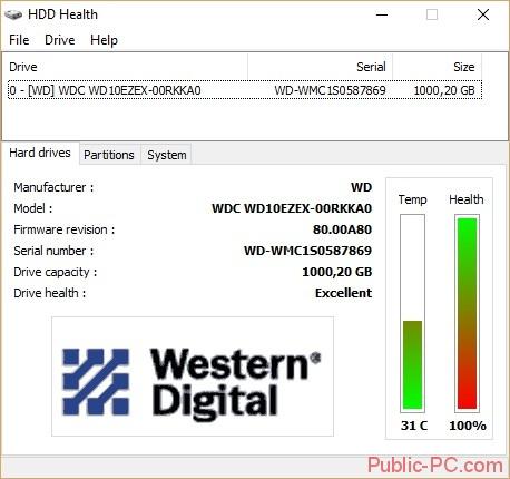 HDD-Health главное окно с жёсткими дисками