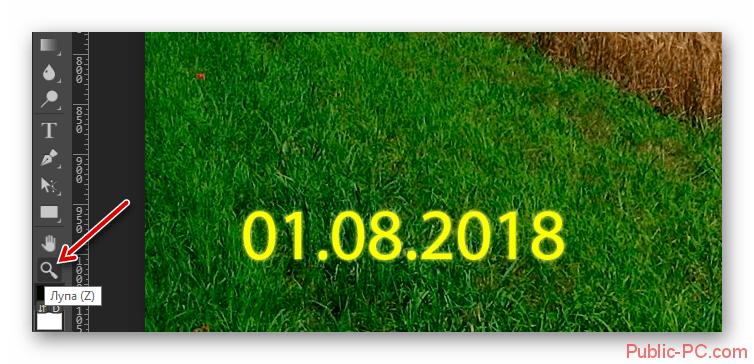 Инструмент лупа в онлайн сервисе Photopea