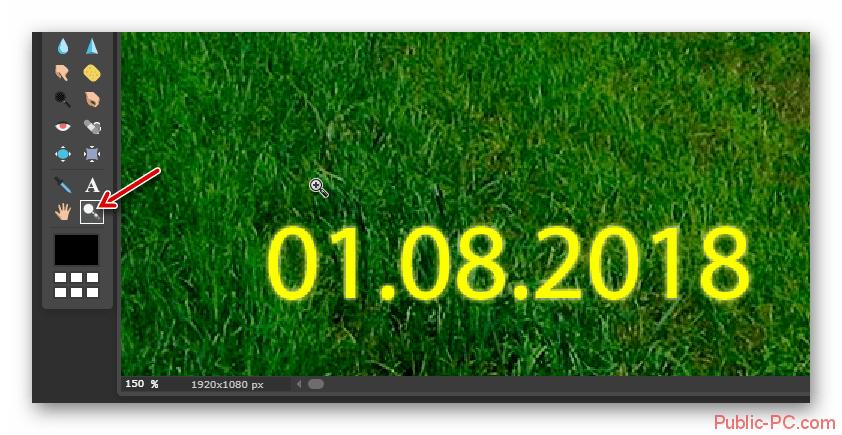 Инструмент лупа в веб сервисе Pixlr-Editor