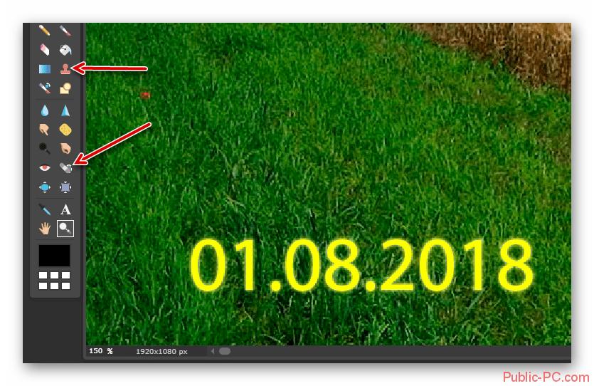 Инструменты для удаления надписи в онлайн сервисе Pixlr-Editor