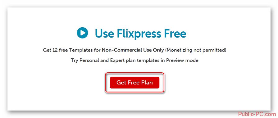 Использование бесплатного аккаунта на Flixpress