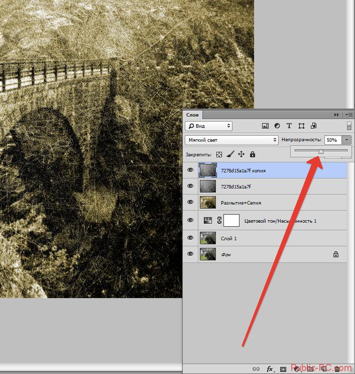 Изменение прозрачности у изображения в Photshop