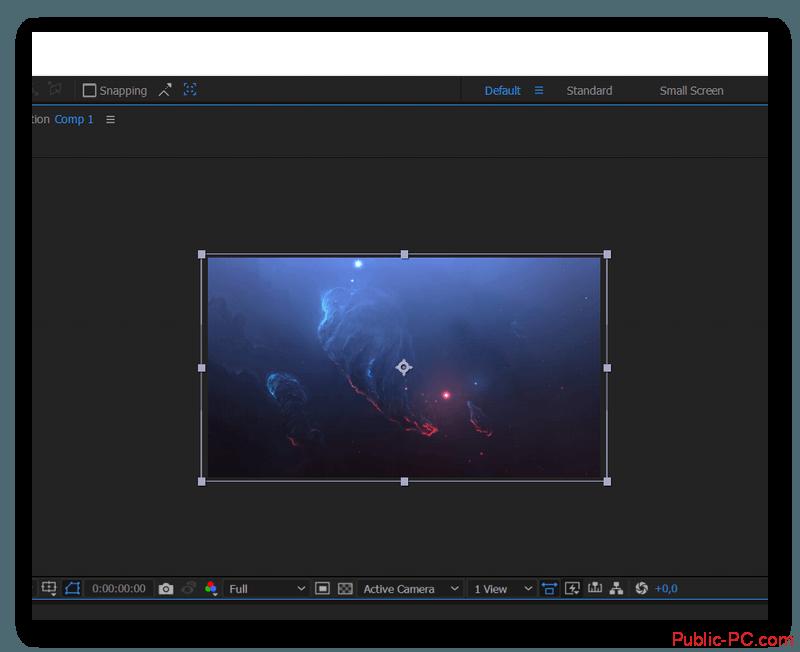 Изменение размера фоновой картинки в Adobe-After-Effects