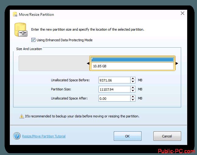 Изменение размера жёсткого диска в MiniTool-Partition-Wizard-Free