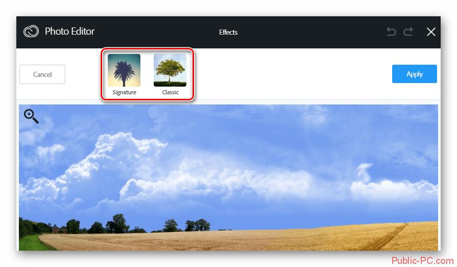 Категории фильтров в веб сервисе Aviary