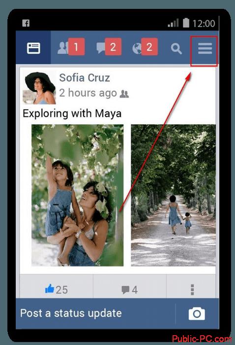 Переход в пользовательские настройки с телефона в Facebook