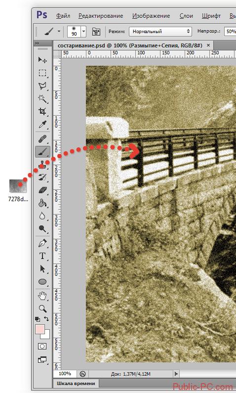 Перенос текстуры царапин в интерфейс Photoshop