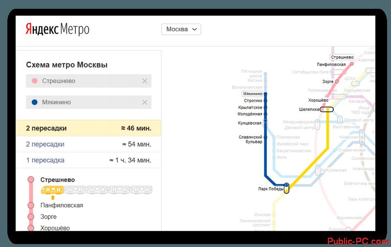 Составление маршрута на карте метро в Яндекс Метро