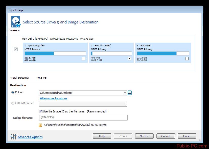 Создание резервной копии дисков и разделов в программе Macrium-Reflect