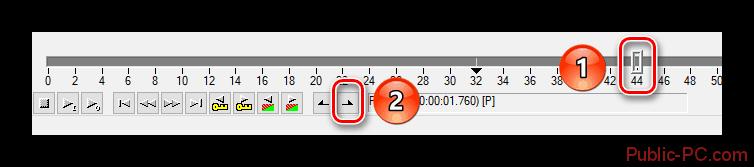 Указываем конец фрагмента и жмём кнопку выделения в VirtualDub