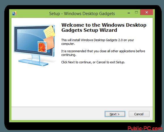 Установка Windows-Desktop-Gadgets