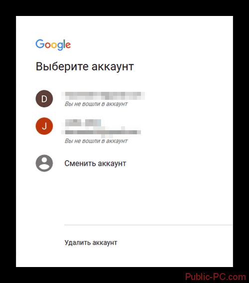 Вход в аккаунт Gmail