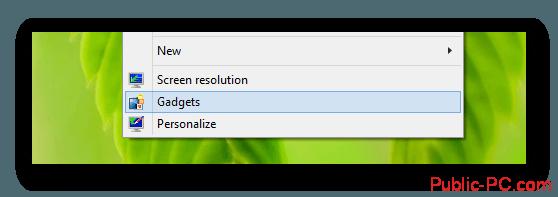 Вызов окна для выбора гаджетов в Windows-Desktop-Gadgets