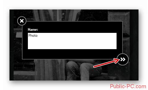 Завершение экспорта фотографий из веб приложения Pixlr-o-matic