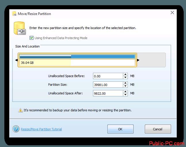 Завершение изменения размера жёсткого диска в MiniTool-Partition-Wizard-Free