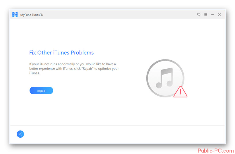 Fix-Other-iTunes-Problems