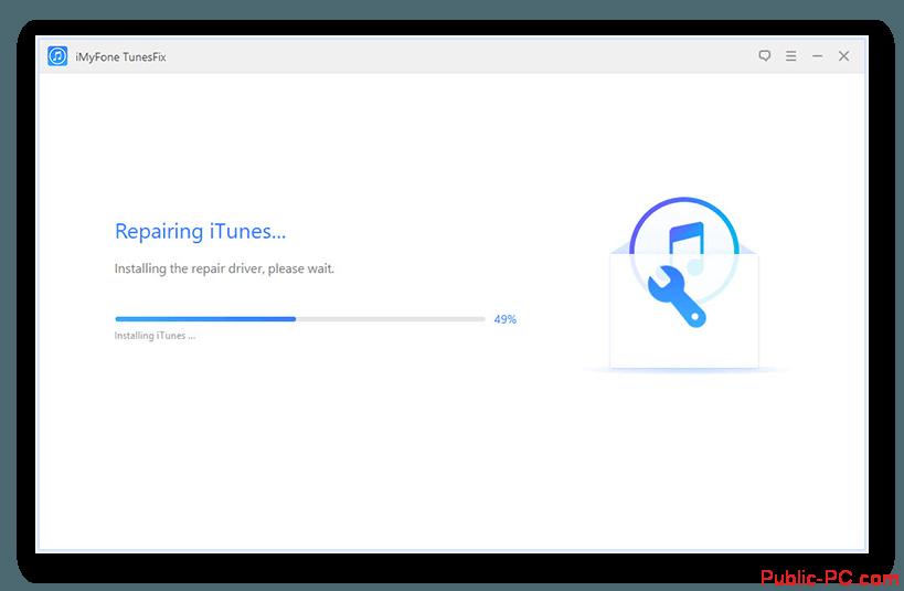 Исправление проблем с iTunes-v-TunesFix