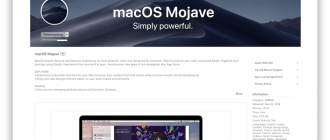 Процесс установки MacOS Mojave