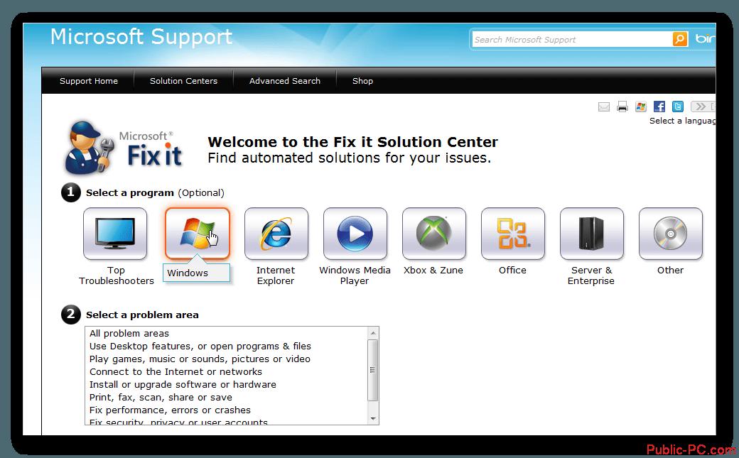 Microsoft-Fix сброс настроек Windows