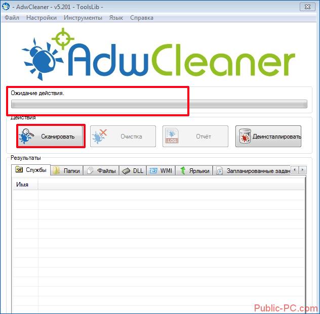 Начало сканирования утилитой AdwCleaner