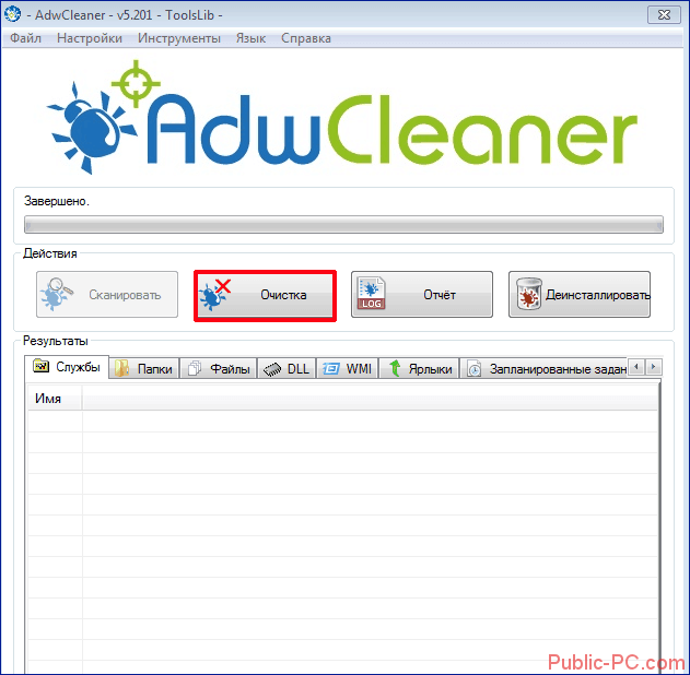 Очищение системы от ненужных файлов с помощью утилиты AdwCleaner