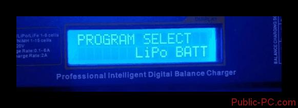 Переход к балансировке аккумулятора на Imax